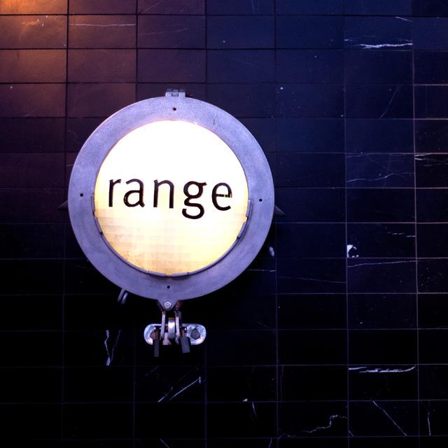range_interior_2